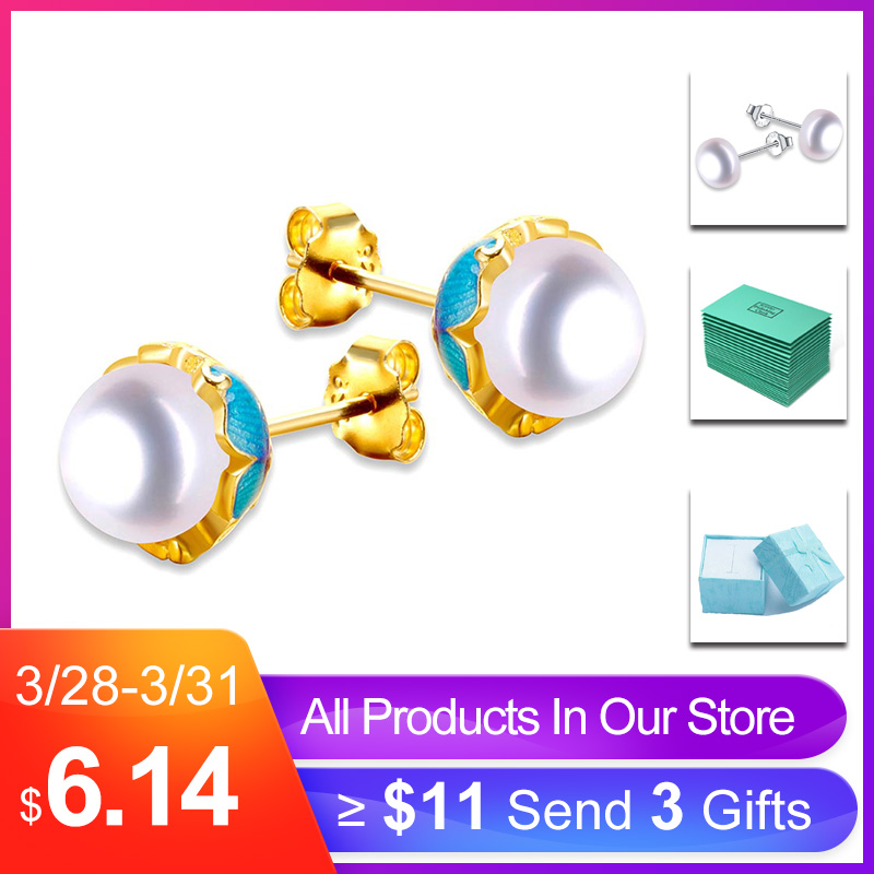 9742b645d 2019 Trendy 18k Gold Plated Stud Earrings For Women 4 colors Genuine  Freshwater Pearl Jewelry with
