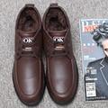 Inverno mais grossa de veludo de algodão sapatos deslizamento em idosos sapatos de trabalho dos homens sapatos casuais moda à prova d' água à prova d' água sapatos pai