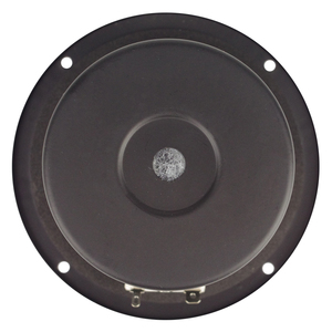 Image 5 - Ceramic Cap 4 inch 116mm Subwoofer Speaker Unit 50W Black Diamond Alumina Cap Woofer LoudSpeaker Desktop Deep Bass NEW 1PCS