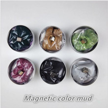 Magnetic rubber mud Handgum hand gum silly putty magnet clay magnetic plasticine ferrofluid DIY creative play