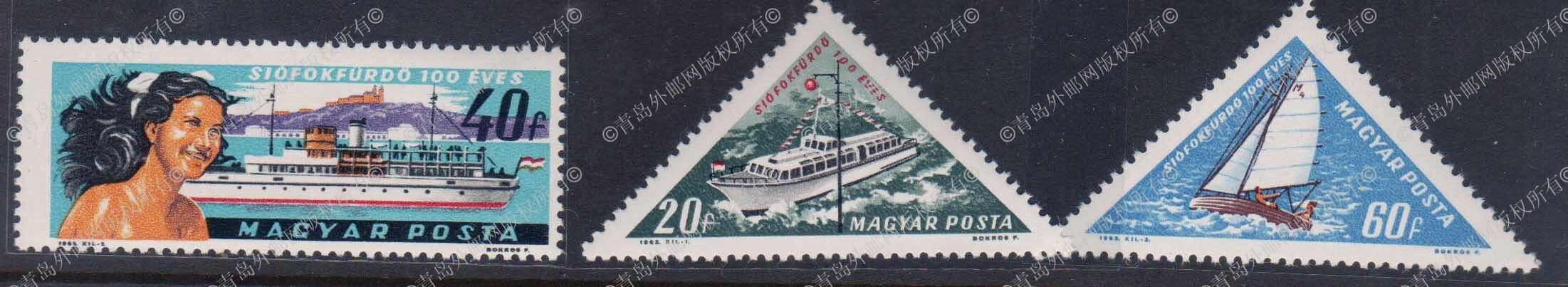 H0195 Hungary 1963 Siofok salutarium ship tickets 3 new 0119 triangular shaped Castle