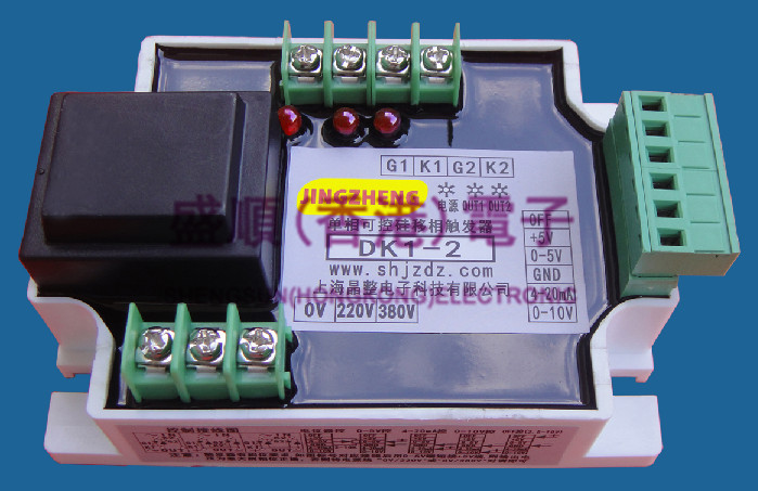 Single Phase To Thyristor Thyristor Phase Shifting Trigger Controller Trigger Board Module 2 Transformer Drive DK1-2