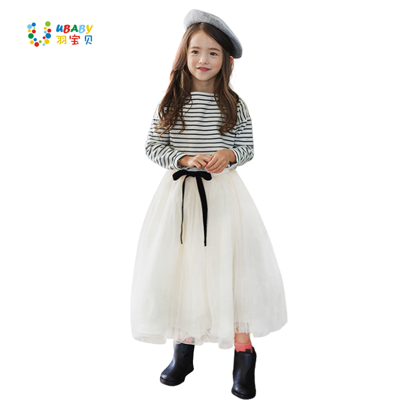Girls Set 2017 New Korean Child Clothing Teenager Kids Clothes Striped Full Sleeved T Shirt + Long Skirt 2 Piece Sets Age 3-14