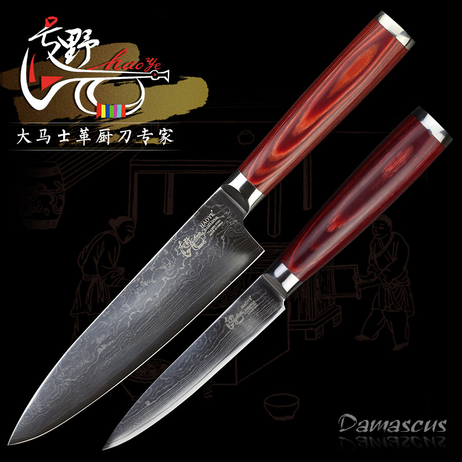 online get cheap red kitchen knives aliexpress com alibaba group
