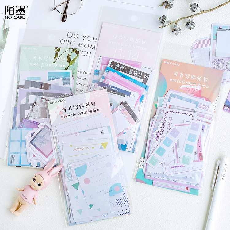 45pcs/pack Mohamm Basic Grid Stationery Journal Diary Paper Calendar Cute Stickers Scrapbooking Flakes School Supplies