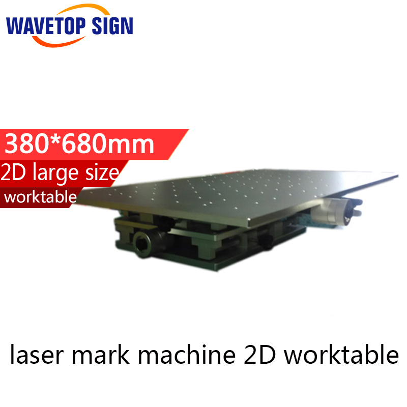 laser size 2D worktable 380*680MM x axis moving range 150mm y axis moving range 100mm use for fiber laser mark machine fiber laser mark machine lift worktable laser mark machine lead head up and down system lift system height 600mm 800mm