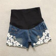 dcc802096 Denim maternidad pantalones cortos vaqueros Abdominal Capris para las  mujeres embarazadas ropa elástico cintura pantalones vient.