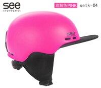 1 Piece Integral Moulding EPS Material Half Covered Men Women Ski Helmet Skiing Flanchard Equipment Snow Sports Saftly Helmets