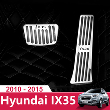 Aluminum alloy Car Styling Accelerator Gas Pedal Brake Pedal Cover AT For Hyundai IX35 2010 2011 2012 2013 2014 2015 Accessories mewant black leather beige leathe car steering wheel cover for hyundai ix35 2011 2015 tucson 2 2010 2011 2012 2013 2014 2015