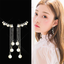 Simulated Pearl Long Earrings For Women Bijoux Simple Elegant Fashion Jewelry Cute Gift