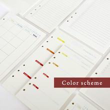 Многоцветный блокнот с 6 отверстиями сменный блок для блокнота