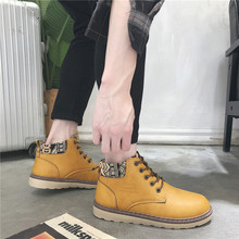 2018 New Arrival Winter Hot Casual Synthetic Shoes Man Height Increasing High Heel Size 39-44 Yellow Black Brown  3