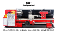 CJ0618 lathe processing metal micro machine tool multi-function household small woodworking bench lathe