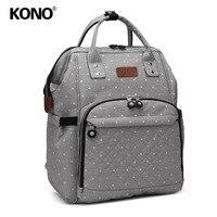 KONO Baby Diaper Bag Nappy Changing Bag Travel Backpack Large Capacity Maternity Mother Nursing Wet Organizer Grey E6705