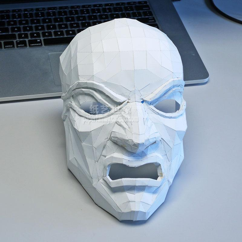 Order a paper mask of someones face