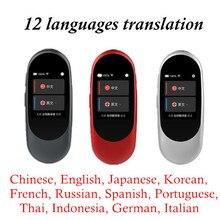 Tiempo Real instantánea multilingüe voz traductor 2.0