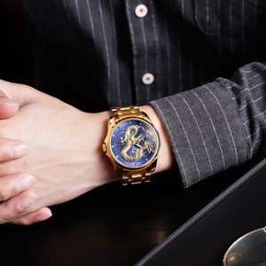Image 2 - SKMEI แบรนด์หรูผู้ชายนาฬิกา Golden Dragon นาฬิกาควอตซ์ชายกันน้ำวันที่แสดงสแตนเลสสตีลนาฬิกาข้อมือชาย