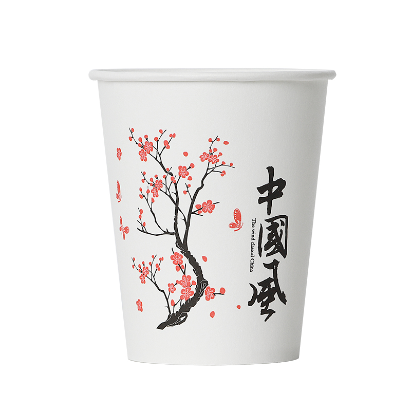 100pcs Chinese style <font><b>disposable</b></font> <font><b>cup</b></font> 250ml household drinking paper <font><b>cup</b></font> commercial beverage <font><b>beer</b></font> coffee juice tea tasting <font><b>cup</b></font> image
