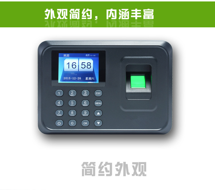 Biometric Fingerprint Time Attendance Clock Recorder Employee Digital Electronic English Reader Machine No Need Software