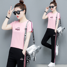 Cotton 2019 Summer Two Piece Outfits Pink Tracksuit Sportswear Fitness Co-ord Set for Women Plus Size Big Pant and Top Clothing orange plus size 2 piece set women pant and top outfit tracksuit sportswear fitness co ord set 2019 summer large big clothing