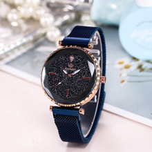 Luxury Women Watches Ladies Magnetic Starry Sky Clock Fashion Female Quartz Wristwatches relogio feminino zegarek damski