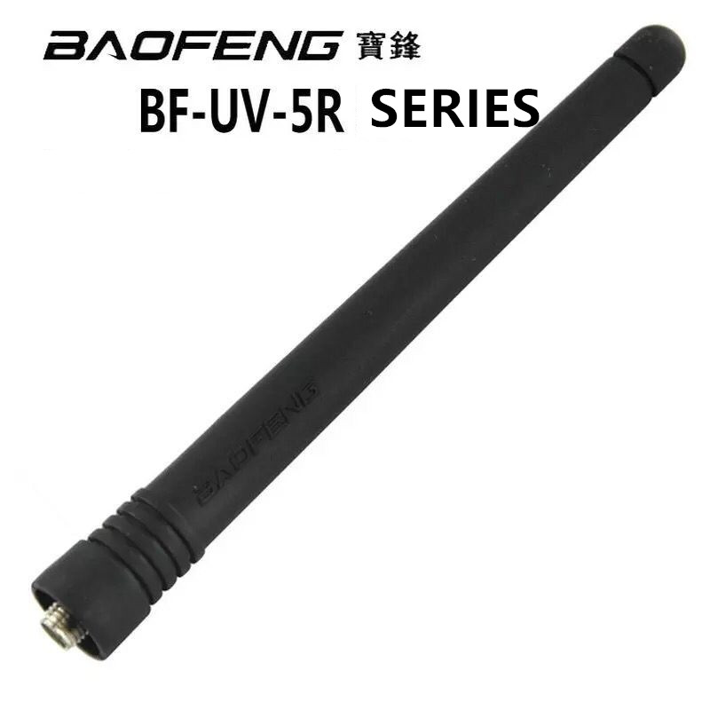 100% Original Baofeng Walkie Talkie SMA-F Ham HF Antenna UHF&VHF 136-174MHZ 400-520MHZ For UV-5R Two Way Radio Accessories