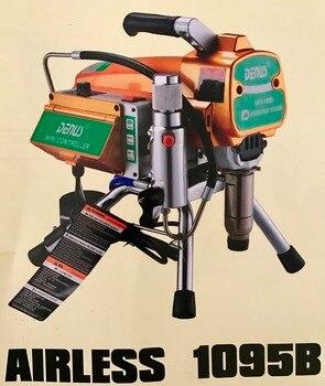 Профессиональный Электрический Безвоздушного Распылителя Краски ПОРШЕНЬ Покрасочная 1095 bwith безщеточный