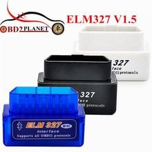 Синий черный белый ELM 327 Bluetooth V1.5 версия с 25K80 чип OBD2 OBDII супер мини ELM327 с PICI8F25K80 для Android крутящий момент