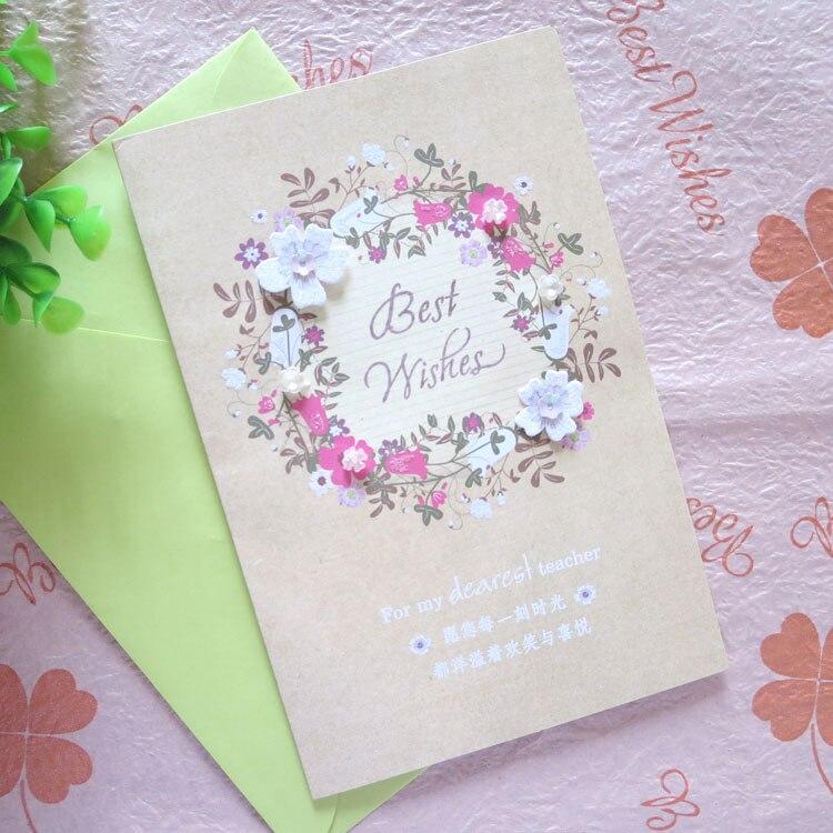 teacher's day greeting card store glitter handmade three