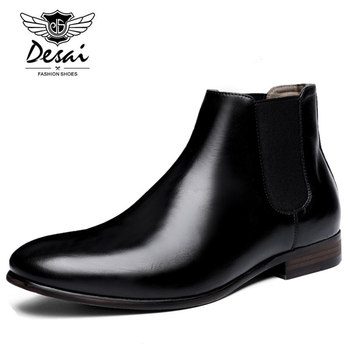 DESAI Brand Genuine Leather Men Boots British Style All Match Black Brown Simple Pointed Toe Chelsea Boots Men Ankle Shoes high quality brand pointed toe chelsea boots genuine leather men ankle boots business office banquet fashion big size shoes