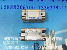 ADVU-16-5-P-A ADVU-16-10-P-A ADVU-16-15-P-A ADVU-16-20-P-A ADVU-16-25-P-A FESTO Compact cylinders(China)