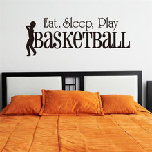 IDFIAF 3D SLEEP PLAY Basketball wall sticker quotes Art Home Decor Art Decals Kids Boy Room Decor wall stickers for boys rooms(China)