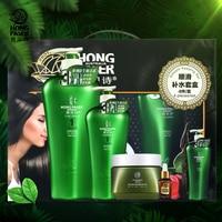 HONG PASER Fragrance Plant Essential Oil Shampoo Restoration Beauty Emulsion Hair Care Set