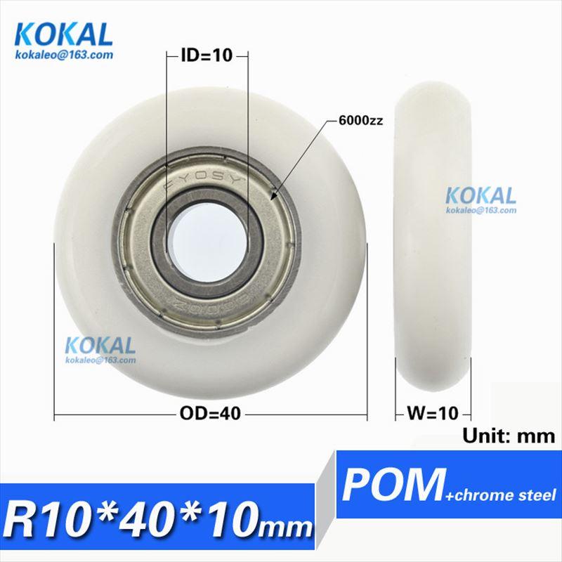 R1040-10