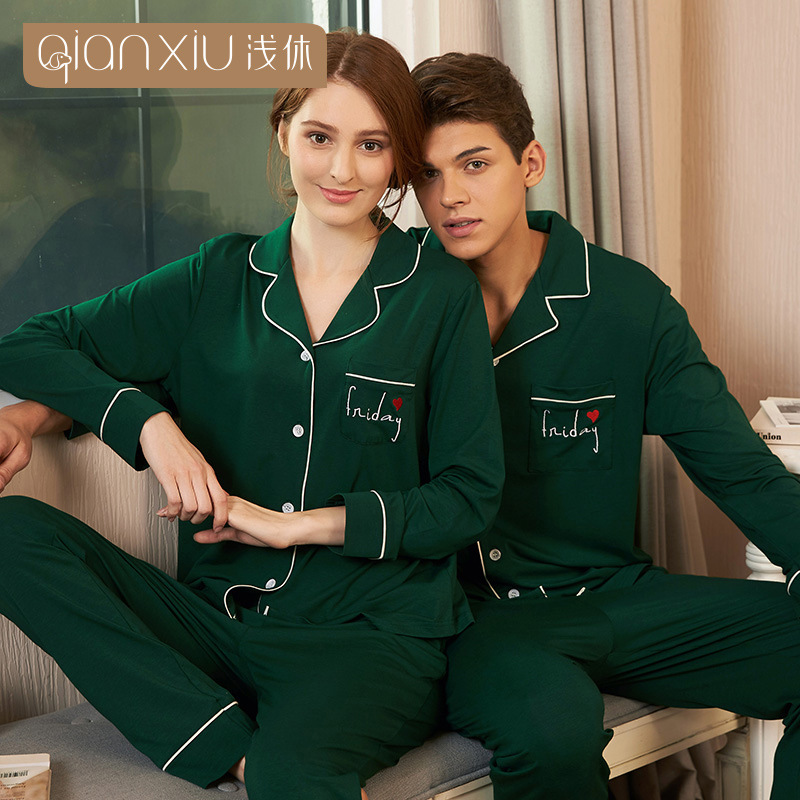 Men Pajama Cotton Turn-down Collar Sleepwear Men Dark Green Home Clothes High Quality Couple Pyjamas Set Comfortable Lovers Sui
