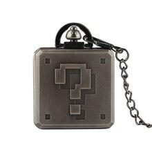Карманные часы в стиле ретро для мужчин и женщин, креативные часы в стиле стимпанк с квадратной коробкой, Крутое ожерелье, часы с цепочкой, подарки для детей