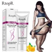 RtopR 40 г крем для снятия целлюлита, для похудения, крем для похудения, для ног, тела, талии, эффективный Антицеллюлитный Сжигание жира