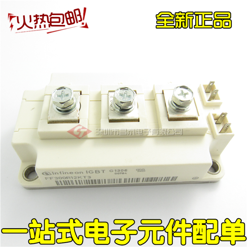 6 adet FF300R12KT3 iyi kalite + DHL6 adet FF300R12KT3 iyi kalite + DHL