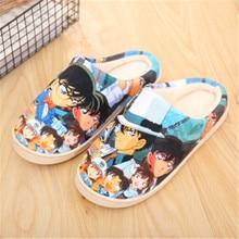 Naruto Warm Soft Shoe Plush Antiskid Home Indoor Slippers