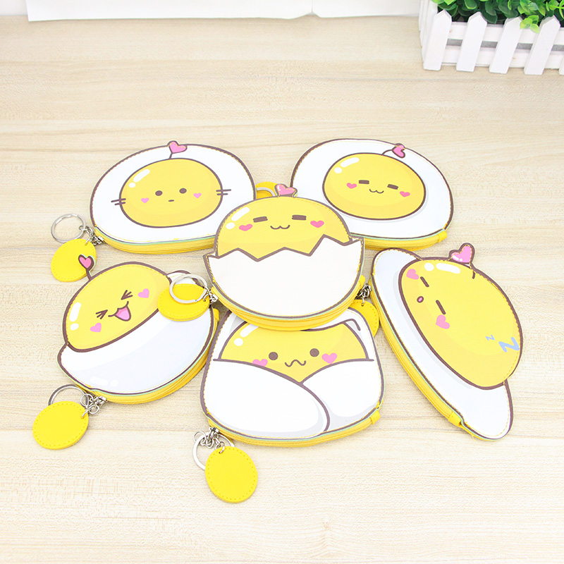 Katuner New Creative Cartoon Egg Shape Cute Coin Purses Girls Wallet Kids Children Kawaii Coin Pouch Women Change Purse KB054