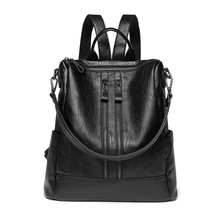 Women High quality black School Backpack PU Leather Super Junior Fashion Bag Large Capacity Twice Backpacks Travel Bendy Bags brand new women backpack large capacity computer bag fashion black bags high quality travel rucksack backpacks
