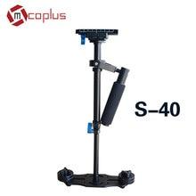 "Mcoplus Portable S-40 16""/40cm Aluminium Handheld Stabilizer Steadicam steadycam with 1/4"" Screw for Video DV Camcorder & DSLR"