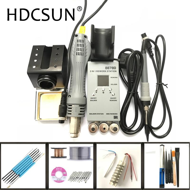 цена на New 220v/110v EU/US plug 8878D 700W 2in1 BGA Rework Soldering Station Hot Air gun+solder iron with heater tips solder wire