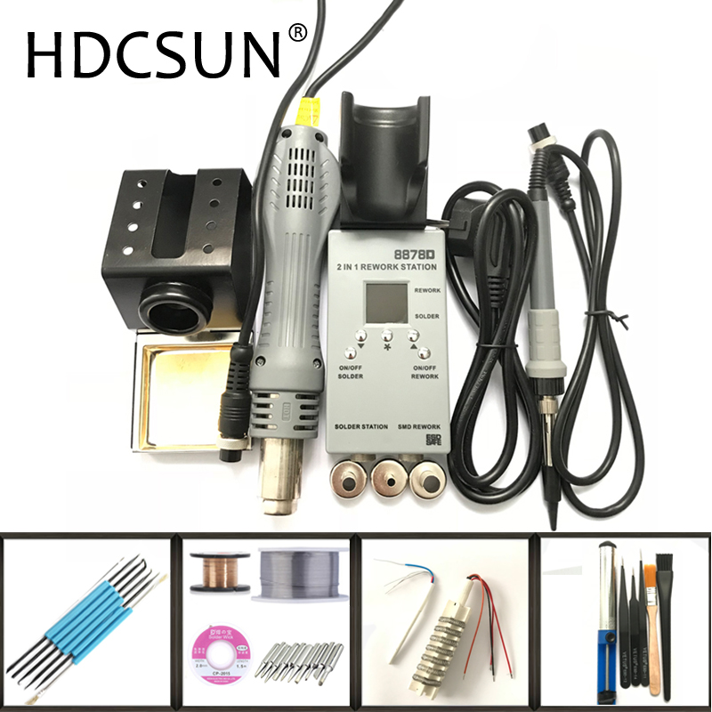 New 220v/110v EU/US plug 8878D 700W 2in1 BGA Rework Soldering Station Hot Air gun+solder iron with heater tips solder wire