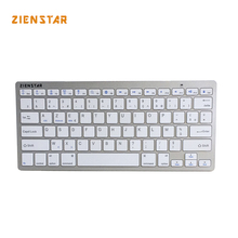 Zienstar AZERTY French Language Slim Bluetooth font b Wireless b font font b Keyboard b font