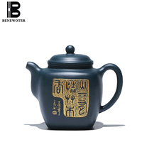 330ml Yixing Zisha Purple Clay Bamboo Leaves Tea Pot Kung Fu Tea Sets Green Mud Famous Pure All Handmade Teapot Outline In Gold