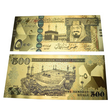 500 Riyals Gold banknote Saudi Arabian Colored Foil Banknote With gold foil envelope Packaging