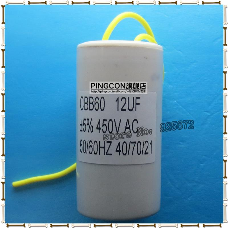 High quality CBB60 washing machine startup capacitor AC 450 v 12 uf with fuses motor startup capacitor free shipping 5pcs 50uf 450v cbb60 washing machine capacitor water pump start capacitor 50 100
