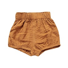 Girl's Summer Elastic Waist Shorts