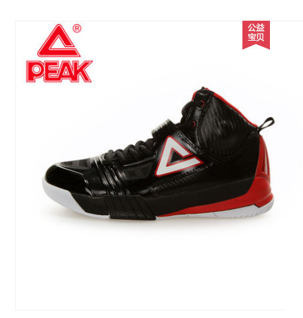 Баскетбол обувь Лэндри сапоги мужские туфли star ураган второе поколение амортизацией одежда спортивные туфли пик